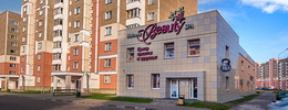 Спортивный центр «Wellness Beauty SPA», г.Новополоцк